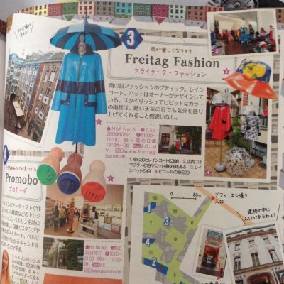 japanischer Reiseführer Freitag Fashion 2